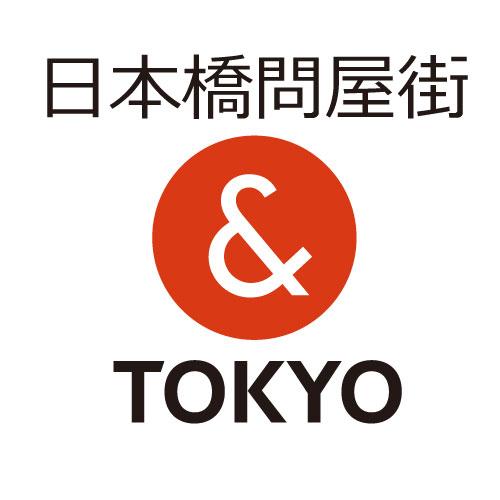日本橋問屋街&TOKYO
