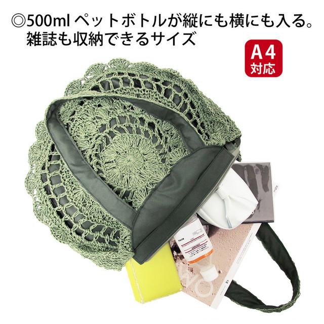 【正木屋】夏のマストアイテム♪丸形タイプかごトートバッグ