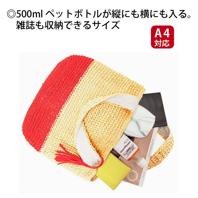 【正木屋】2色使いのバイカラーが印象的♪チャーム付かごトートバッグ