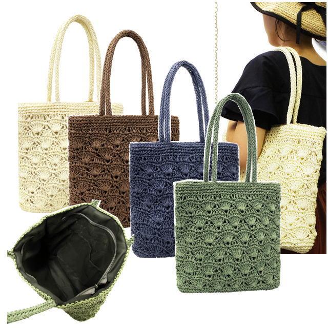 【正木屋】ペーパー素材 かごバッグ かごトートバッグ