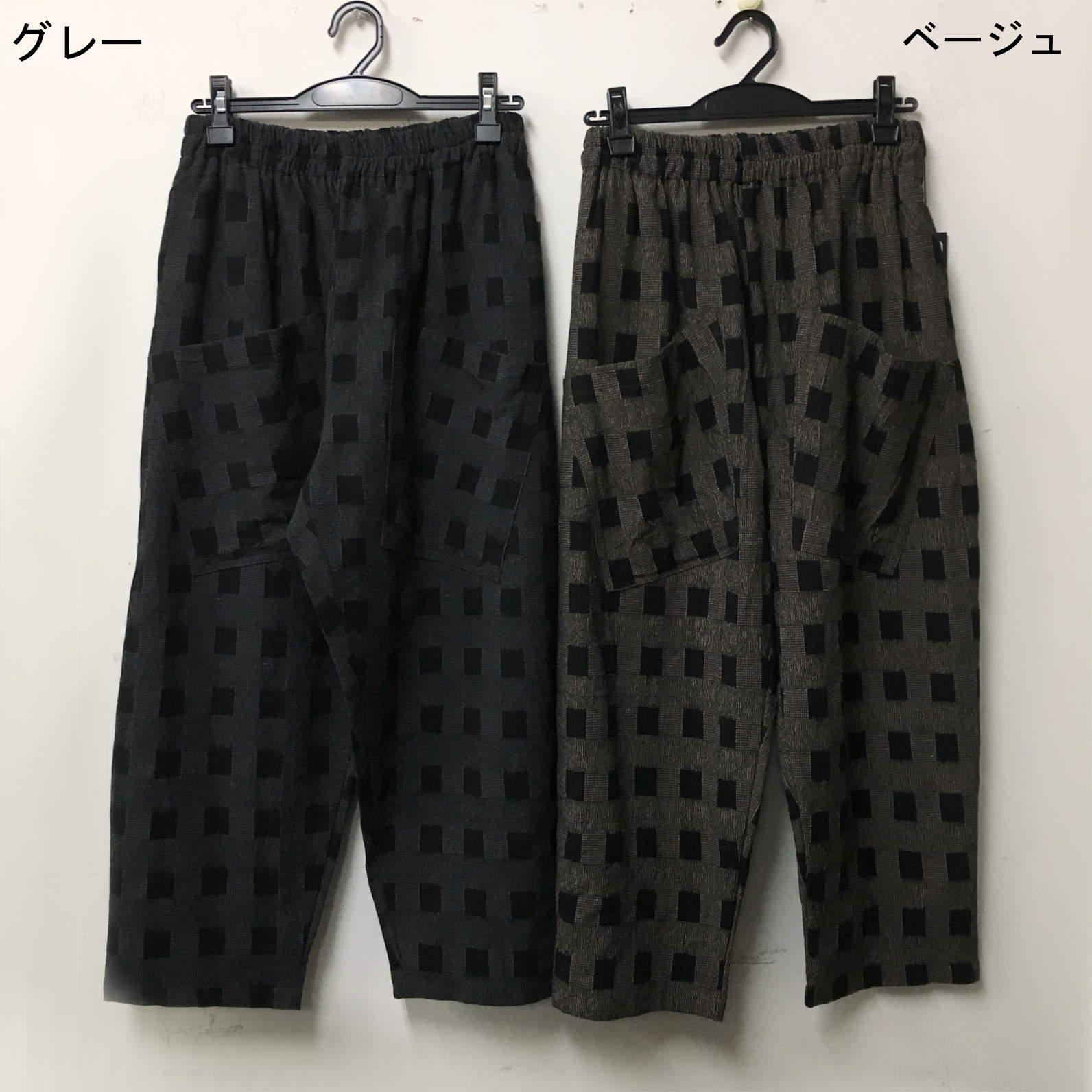 【ジェーユースタイル】チェック柄 パンツ