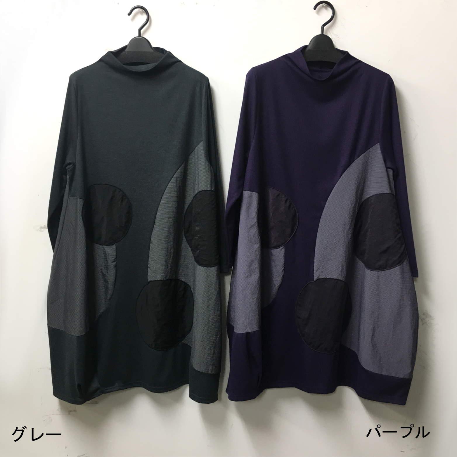 【ジェーユースタイル】コクーンワンピース